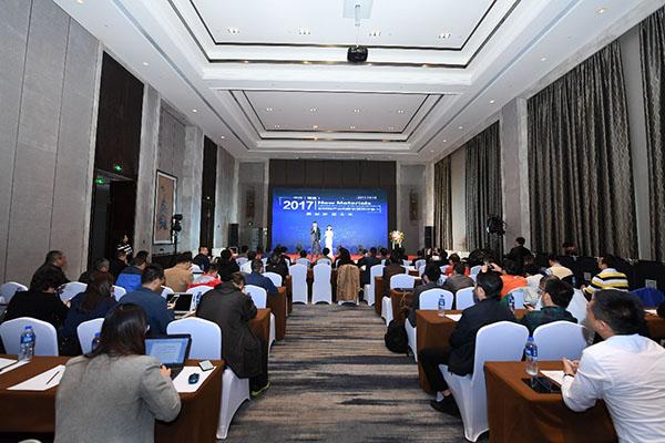 院士专家聚首2017中国(南昌)新材料产业创新发展研讨会  共探新能源发展未来