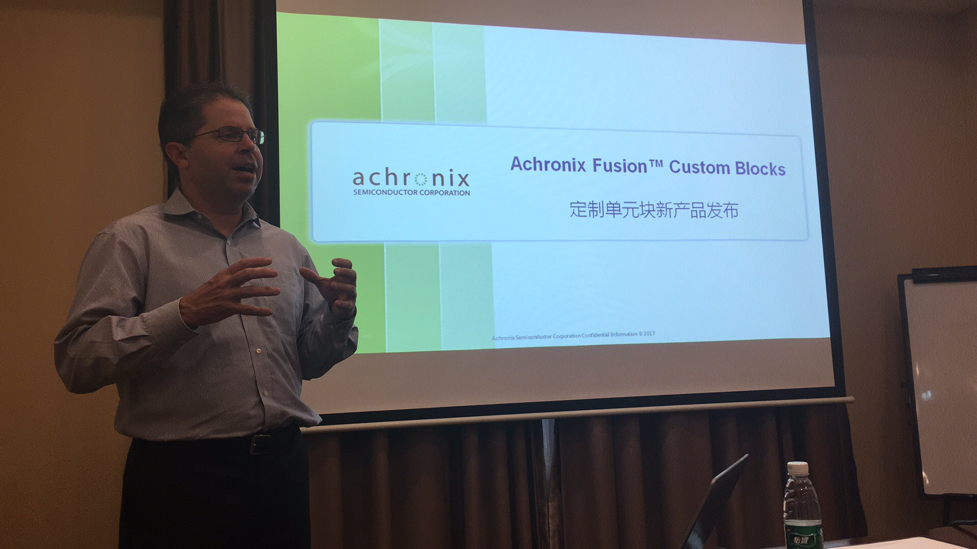 Achronix的Speedcore™ Custom Blocks定制单元块为数据加速系统再添动力