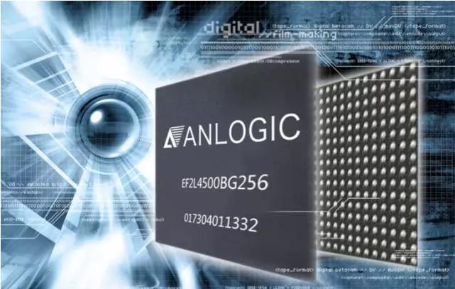安路科技发布新型SOC FPGA,瞄准伺服驱动、工业控制、国防军工、物联网