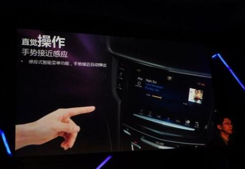 为汽车和工业应用设计低成本手势感应系统