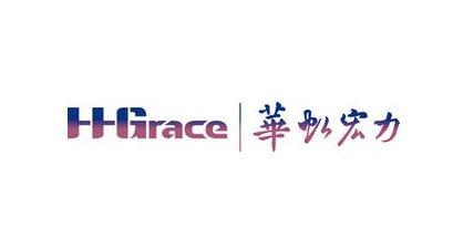 华虹半导体与晟矽微电联合宣布:基于95纳米OTP工艺平台的首颗MCU开发成功