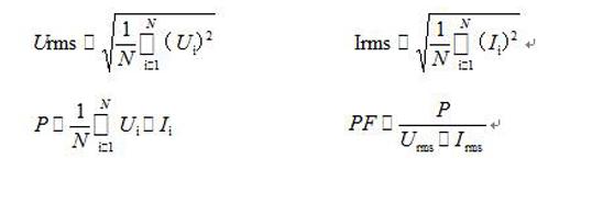 教你几种常见的led驱动电源rms值数测量方法