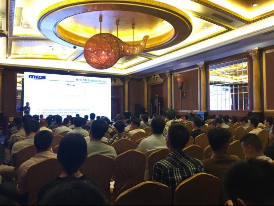 MPS工業自動化與汽車電源技術研討會精彩瞬間(內附研討會講義)