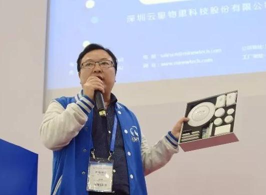 云里物里蓝牙IoT网关亮相高交会新产品发布会