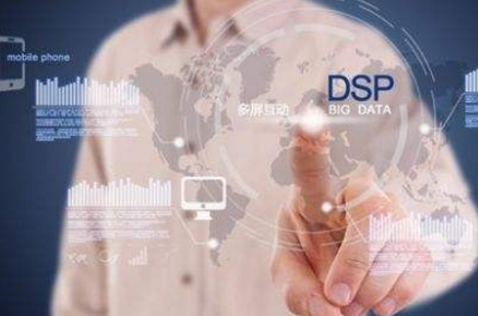什么是dsp?dsp技术的应用领域