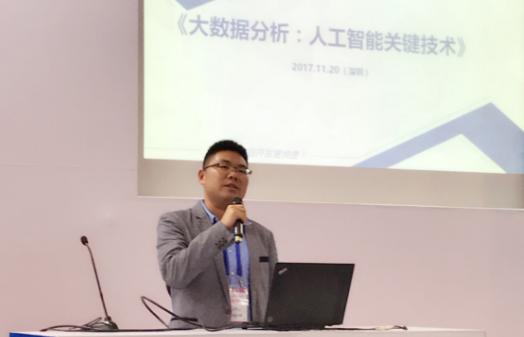 """2017高交会:快包""""鸿运国际手机版关键技术""""发现"""
