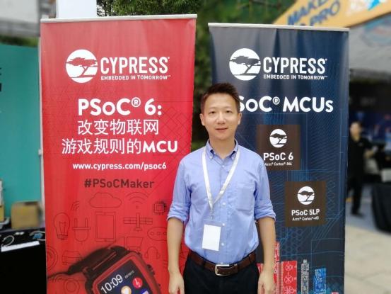赛普拉斯PSOC技术,为创客提供无线创新能力!