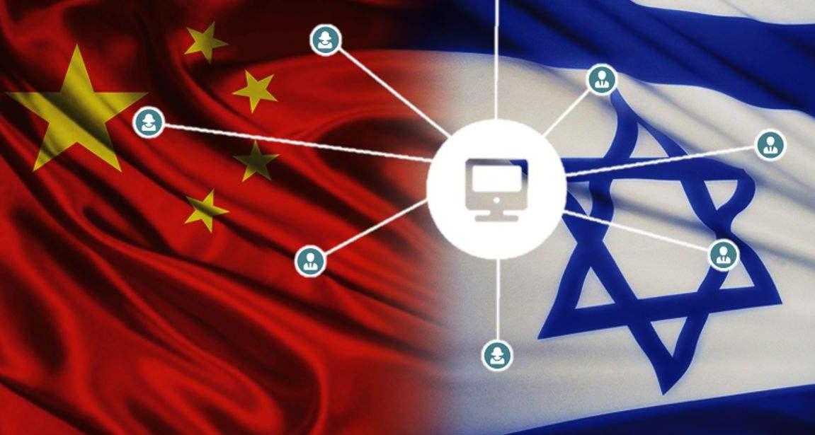 普罗米修斯的火种 以色列创新技术和IoT领域专家...