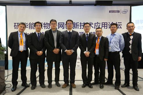 研华携手英特尔助力中国能源市场 加速智能制造落地