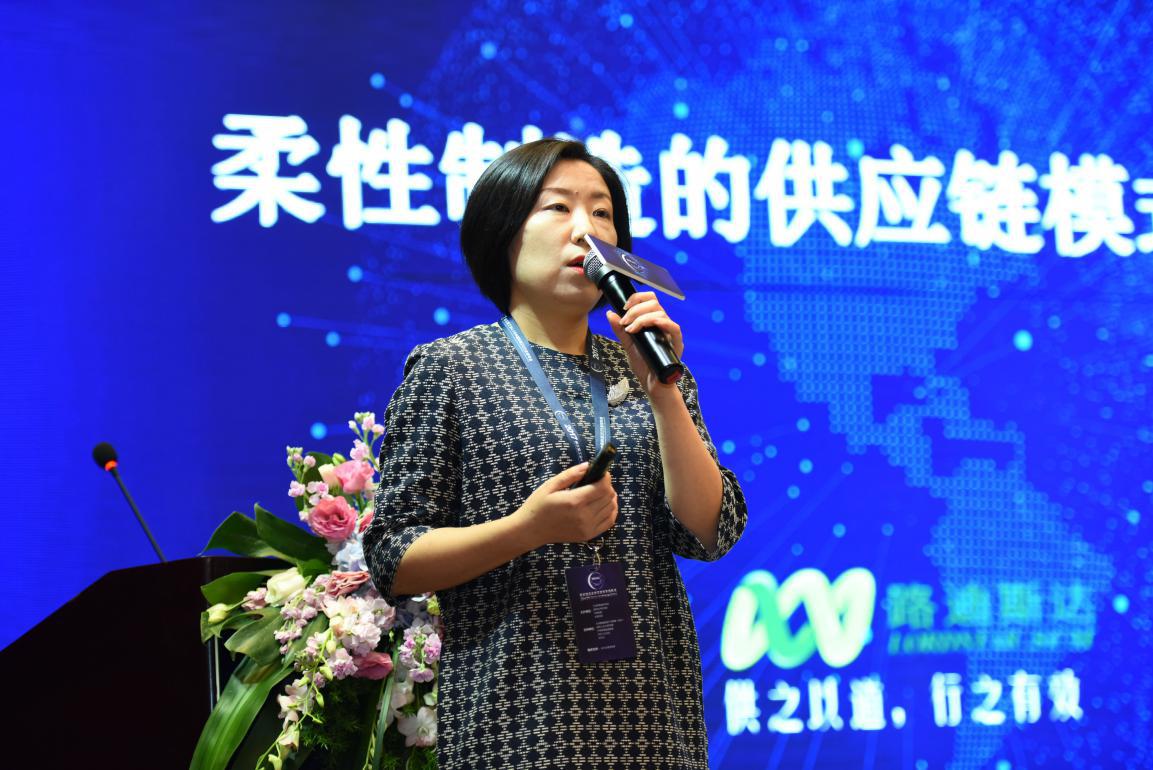 """深圳供应链崛起!路迪斯达""""中国制造2025年会""""发言"""