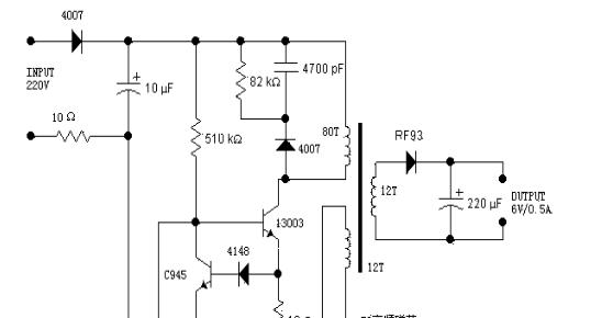 一款手机充电器电源变换电路的分析及应用