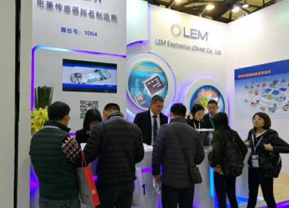 莱姆电子亮相EP Shanghai 2017助力未来城市构建