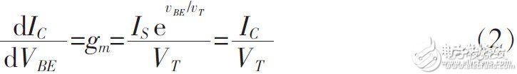 新型电流模式积分电路设计
