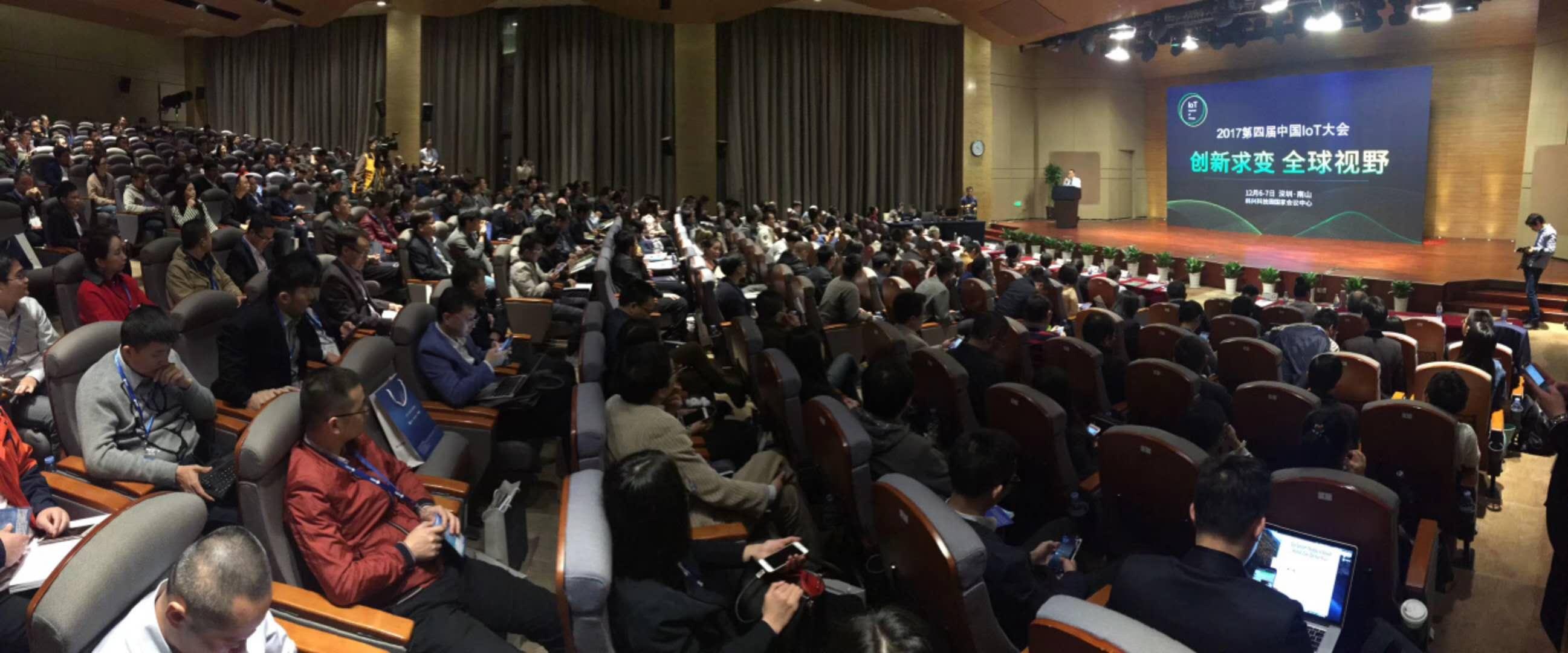 500+领军大佬,1000+位技术精英,共聚2017中国物联网大会产业发展高峰论坛