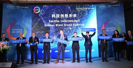 Smiths Interconnect 苏州新工厂开幕,多条产品线推进核心业务,加大对中国市场投入