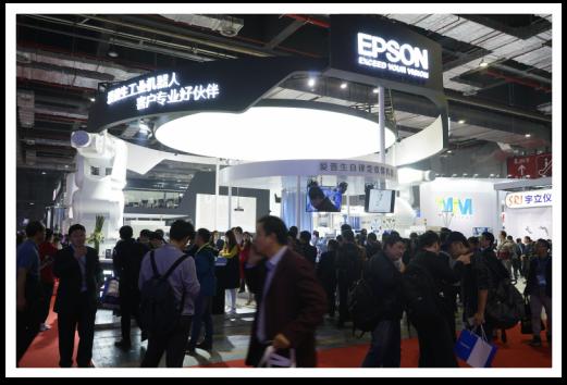 爱普生工业机器人多领域创新方案亮相2017中国国际工业博览会,助力中国智能制造