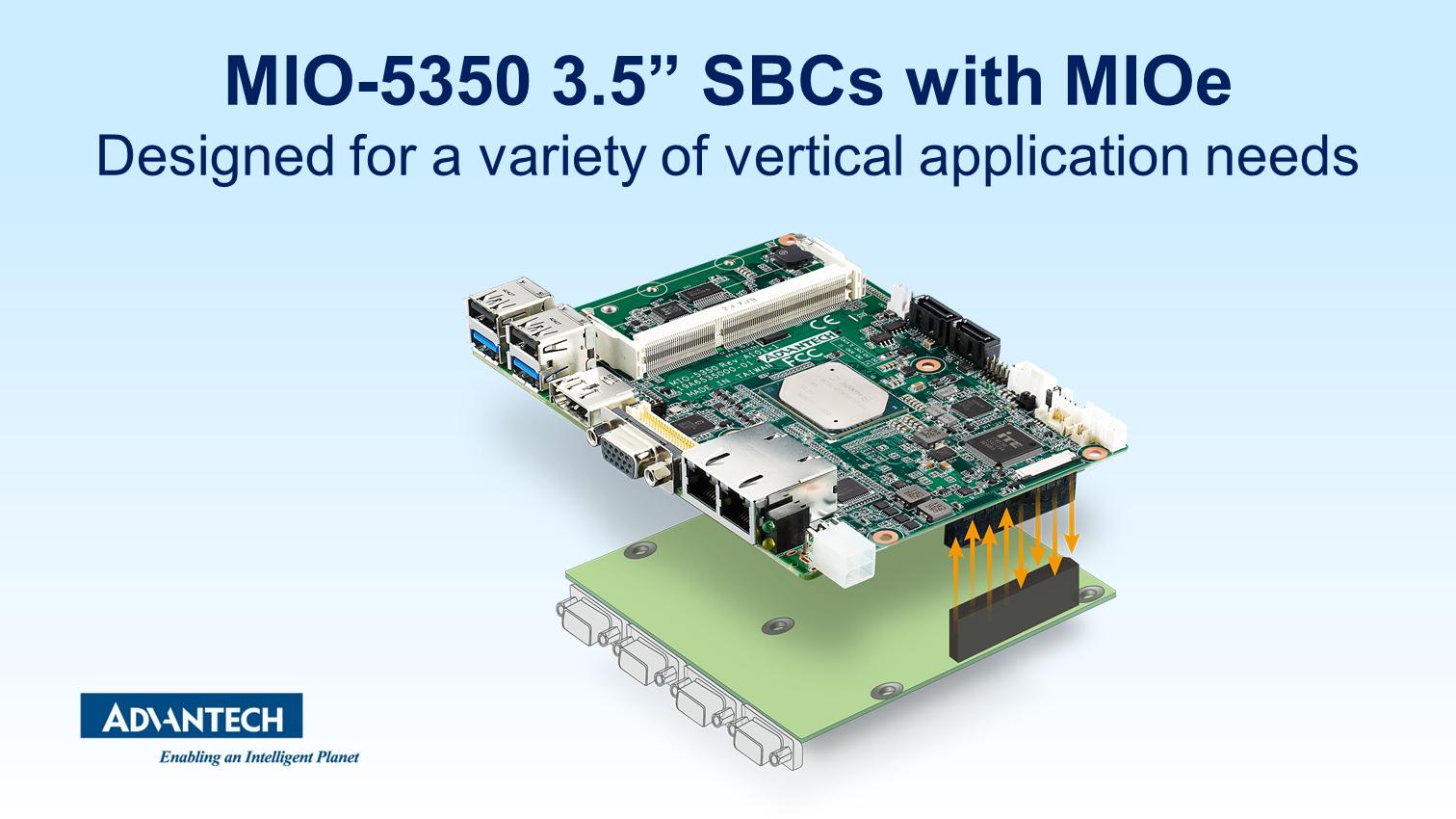 研华MIO-5350 3.5寸单板电脑 搭载Intel® Pentium® N4200/ Celeron® N3350 /Atom E3900系列处理器