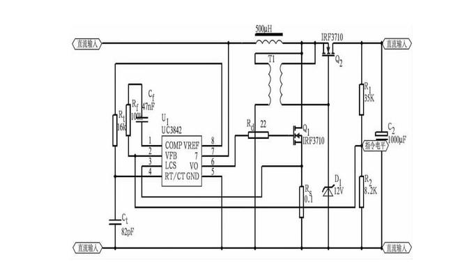多年经验的工程师分享开关稳压电源设计方法