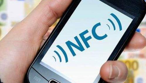 想知道NFC和RF ID、蓝牙技术区别在哪?NFC手机怎么工作?这篇文章统统告诉你