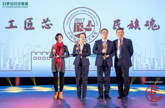 中国制造产业升级路上,世强荣获2017中国智造年度金长城奖!