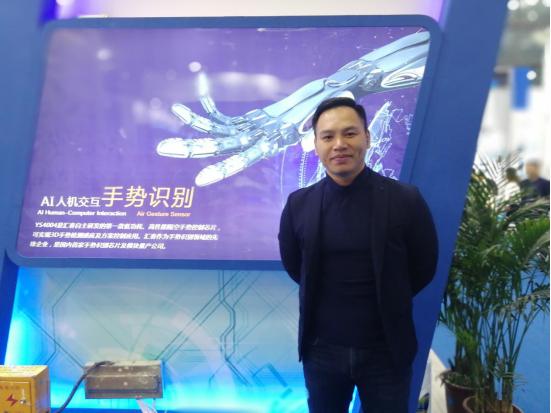 汇春科技:聚焦AI人机交互,深耕手势识别市场