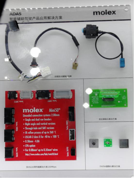 万物互联时代,Molex大力布局连接器市场!
