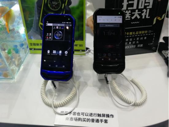 京瓷:发力车载与通信,促进产业升级!