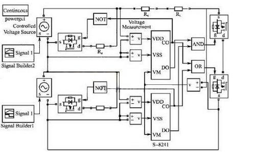 这是一款经典的锂电池组保护板均衡充电方案