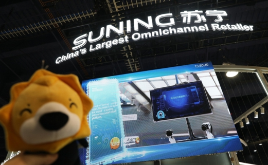 苏宁将智能门锁带到了美国CES展会