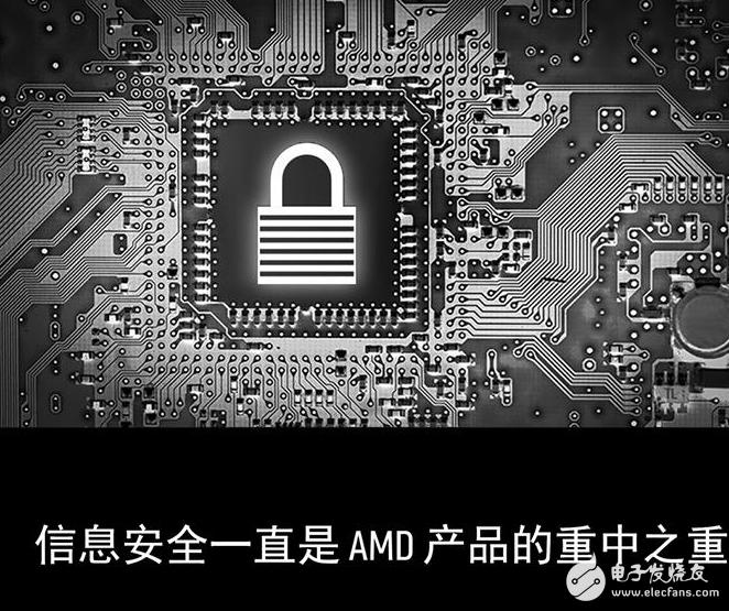 AMD回应Spectre漏洞更新:将提供微代码更新 尽快修复旧平台变砖问题