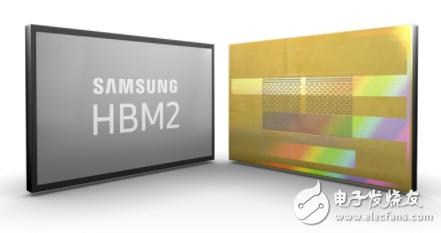 三星生产第五代HBM 2显存 目前全球速度最快提升至2.4GHz水平