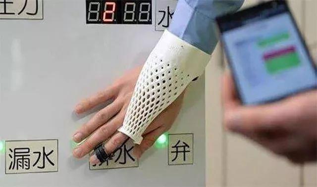 日本研发出了新的支付方式——刷手支付