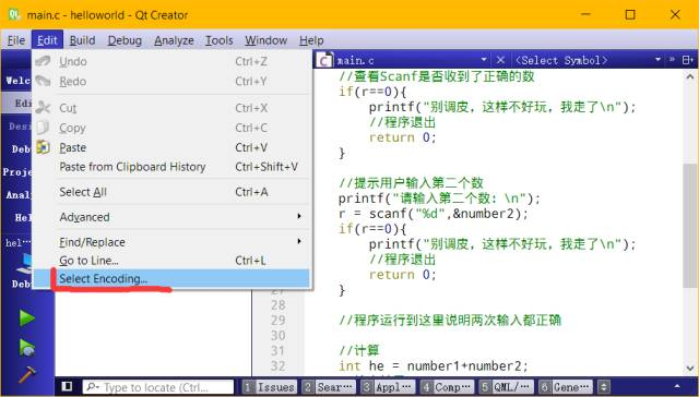 安装QtCreator去完成C++第一个程序