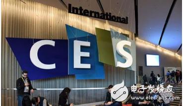 在CES展会上从3个方面来看中国科技技术的地位
