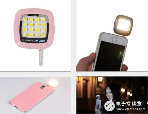 手机外置LED闪光灯补光灯是什么?它的原理是什么