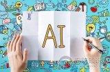 2018年才是AI+安防开始登场的时候