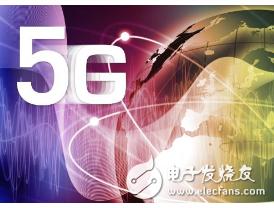中国电信:支持5G技术研发试验第三阶段工作,与业界共同推动5G商用进程