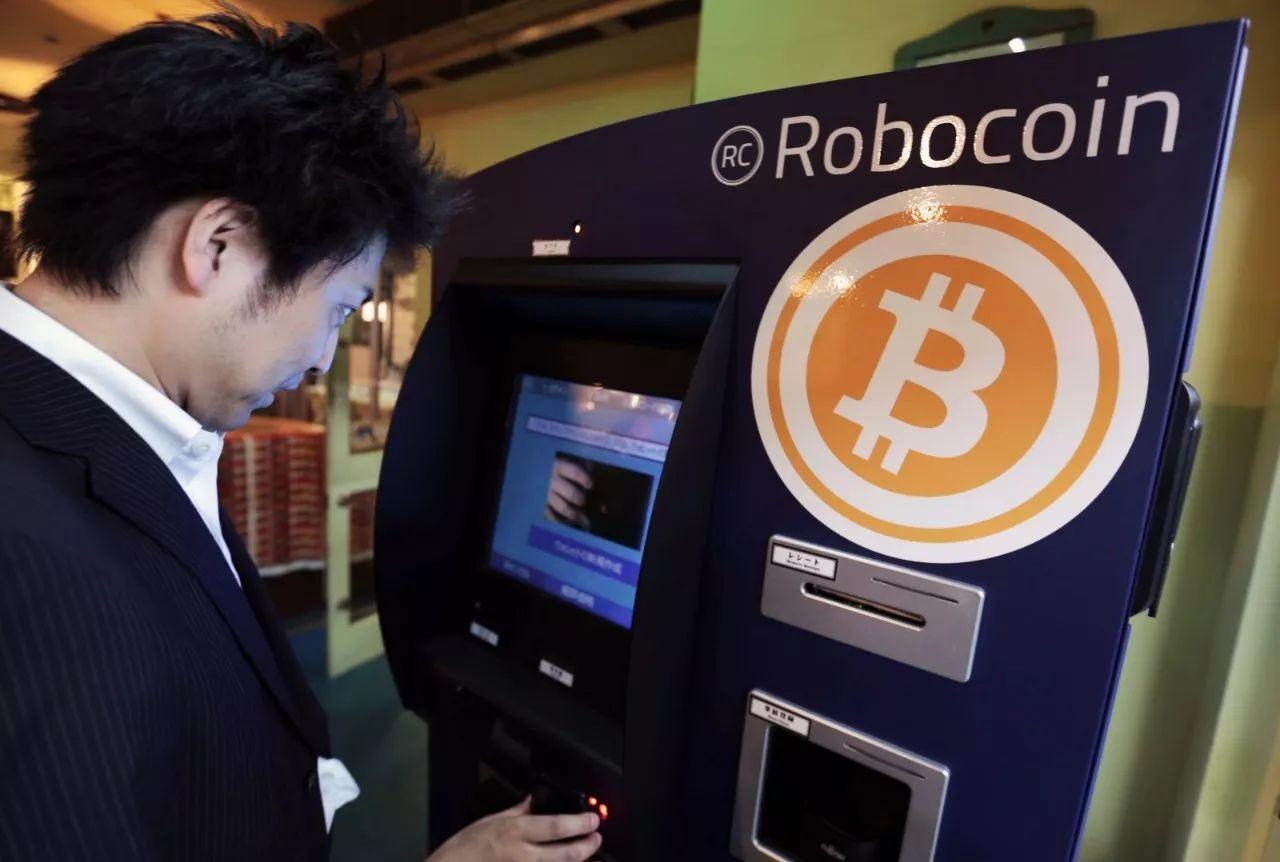 日本一家公司又计划用比特币支付其员工工资