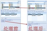 在不同的PCB设计平台文件转SIGRITY平台方法的详细解析