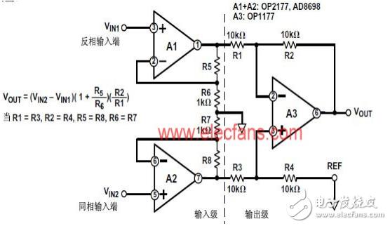 减法器电路设计方案汇总(五款模拟电路设计原理图详...