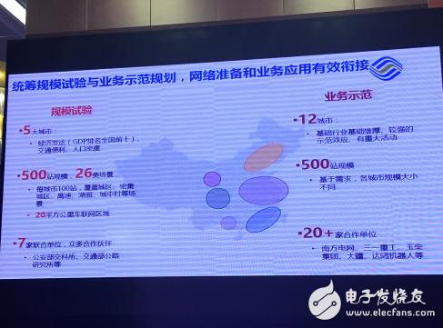 中移动推动5G第三阶段发展 将在5大经济发达城市设500个基站