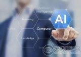 安防作为AI落地的重要场景 越来越多的企业开始入...