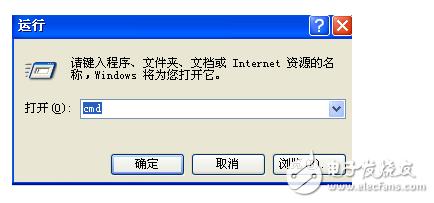 dos命令怎么用_DOS下创建文件、文件夹