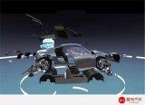 """新能源汽车竞争加速,盘点国内外""""平台化""""策略比较..."""