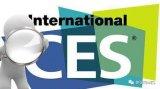 2018年CES展重点亮点归纳整理