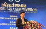 探讨当前中国机器人产业最新技术成果,并对机器人市场潜在机遇进行了详细解读