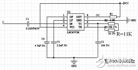 基于LM567和NE555的电子锁控制系统电路设计