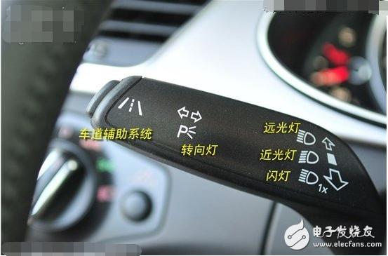 汽车灯光标志大全图解 全文高清图片