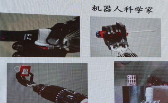 工业4.0--探讨当前中国机器人产业最新技术成果,并对机器人市场潜在机遇进行了详细解读