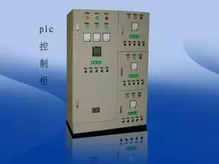 PLC控制柜的组成和使用条件以及基本结构特点